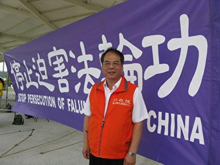 行政院东部联合服务中心郭应义副执行长参加集会