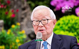赖清德:企业家选总统 张忠谋最适合