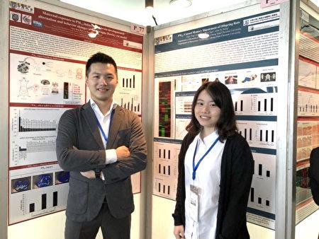 招名威在亞洲毒理學會學術論文發表探討PM2.5的致病機轉。