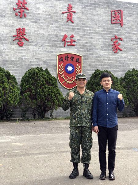 雄中學生蕭宇辰