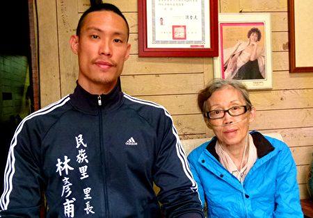 台東市民族里5任里長陳雪貞(右)和兒子林彥甫,母子連任里長共譜佳話。