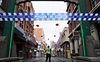 墨尔本中国城一条小巷内清晨惊现女尸