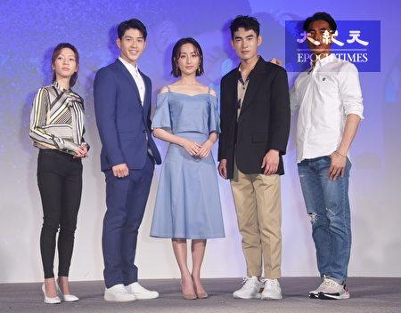 欧锑锑娱乐自制剧《如果爱,重来》23日举行首映会,左起为陈妤、吴岳擎、柯佳嬿、张书豪、李李仁。