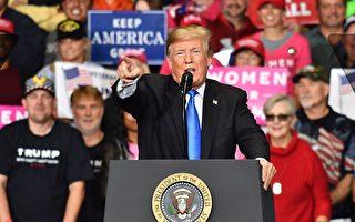 美国总统川普的连任竞选活动经费筹款在今年第一季度共得3030万美元,大幅度领先对手。(Nicholas Kamm/AFP/Getty Images)