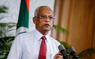 据消息人士透露,总统易卜拉欣·索利赫(Ibrahim Solih)将在5月份新会议上工后,加强调查腐败案。(Ahmed Shurau/AFP/Getty Images)