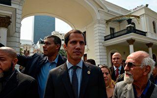 委內瑞拉臨時總統胡安‧瓜伊多(Juan Guaido)4月1日被馬杜羅政府掌控的最高法院起訴,要求撤銷其身為國民議會議長的豁免權。(Federico Parra/AFP/Getty Images)