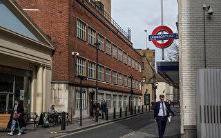 前英國政府通訊總局辦公大樓,正處聖詹姆斯公園地鐵站對面。(Dan Kitwood /Getty Images)