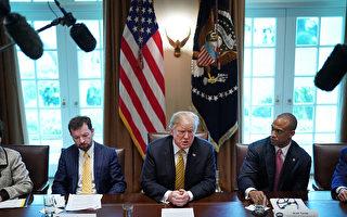 美国总统川普表示,他给墨西哥一年的时间阻止两国边境非法毒品交易及移民涌入美国的情况,如果期限过后仍成效不彰,他将关闭两国边境,或对汽车征收关税。(Chip Somodevilla/Getty Images)