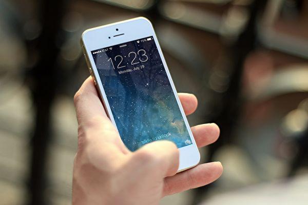 蘋果被爆Siri竊聽用戶  9億iPhone或被駭入