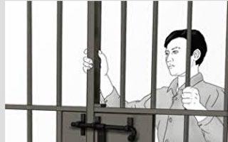 辽阳市中级法院 非法庭审六名法轮功学员