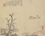 明 柳如是《人物山水册》,美国弗利尔美术馆藏。(公有领域)
