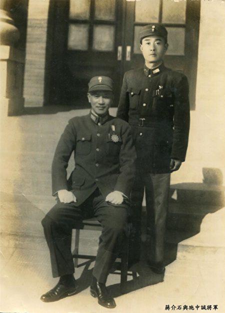 图为国民政府还都南京后,蒋介石与抗日将领合影。施中诚曾任国军第74军中将军长。(公有领域)