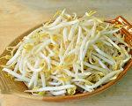 芽菜有抗炎、抗氧化和排毒等諸多方面的功效,人們常吃的綠豆芽對心血管很有益。(Mr. SUTTIPON YAKHAM/shutterstock)