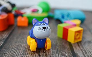 紐約州議會30日通過法案,禁止向紐約兒童出售含危險化學成分的玩具與其它商品。 (Shutterstock)