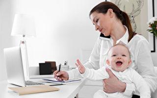 亞省為在職父母提供561元育兒福利