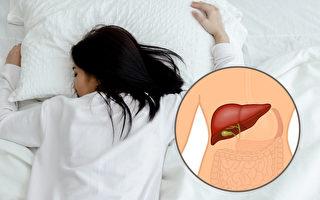 睡不好易得脂肪肝?中醫5建議消除脂肪肝