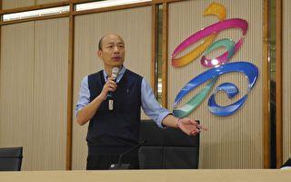 香港反送中 韩国瑜发表六点声明