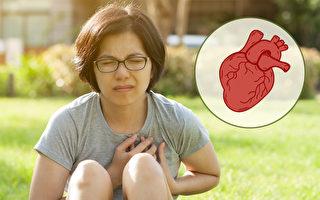 哪些症状提醒你警惕心脏衰竭?中医如何保养、治疗?(Shutterstock/大纪元制图)