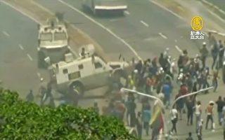周曉輝:中共對委內瑞拉的軍事援助與影響
