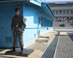 朝鲜在平壤当地时间周六(5月4日)上午9点发射数枚不明飞行物后,美国总统川普(特朗普)发推文说,他相信朝鲜领导人金正恩不会食言,美朝仍有可能达成无核化协议。(Jung Yeon-je / AFP)
