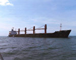 """朝鲜货船违反制裁 美国判决没收""""智诚号"""""""