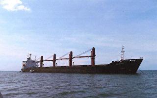 朝鮮貨船違反制裁 美國判決沒收「智誠號」