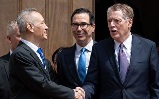 川普:美中談判持續 美股應聲強力反彈