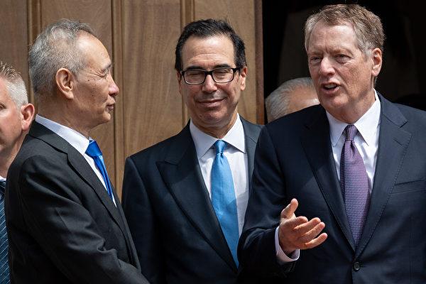 金言:美中貿易戰 中共招數大全