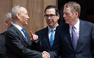 美中談判結束無協議 貿易戰未來何去何從