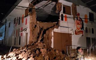 秘鲁发生8级强震 12年来最大 1死11伤