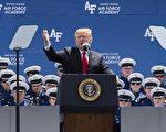 美國總統川普(特朗普)發推文說,將自6月10日起,對所有輸美墨西哥商品課徵5%關稅。