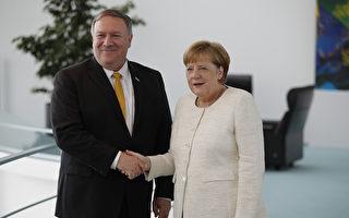 蓬佩奥访德 公开美国在华为问题上两大政策