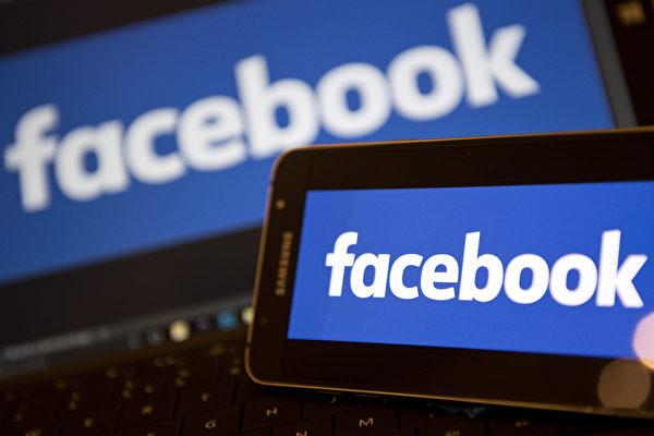 華為再遭重創 手機無法預裝臉書及其App