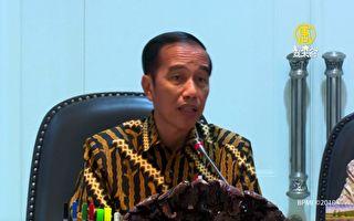 雅加达30年内沉水中 印尼总统拍板10年内迁都