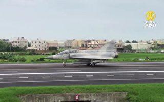 F-16V首加入漢光演習!總統著軍服視導戰備跑道