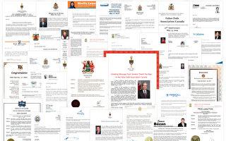 加拿大政要恭賀 法輪大法洪傳27周年(二)