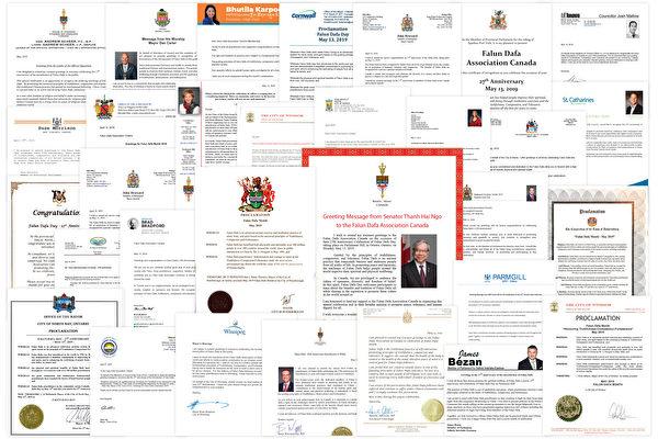 加拿大政要恭贺 法轮大法洪传27周年(二)
