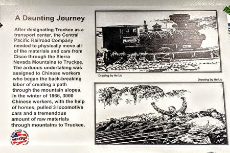 图片展之中一张图片,讲述有三千个华工,他们用手和肩膀的力气使劲拉三个火车头和大量的火车建材,拖过内华达山脉(Nevada Mountains)。