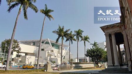 台南市美術館(左)與司法博物館相對望。