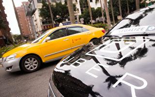 Uber条款预告/修正 交部立场坚定不变