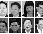 """厄运缠身的广东政法委""""610""""人员(1)"""