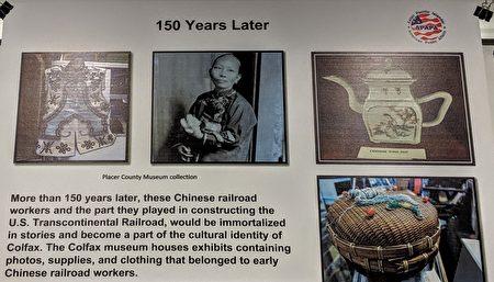 """亚太公共事务联盟纽约分会于法拉盛图书馆举行""""华人铁路劳工图片展"""",图为展示当时华工的生活用品和衣着。"""