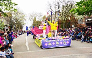 七絕:荷蘭市鬱金香節遊行觀法輪大法花車