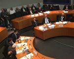 德國國會舉行中國人權聽證會 關注強摘器官