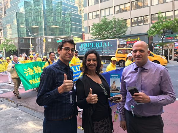 法輪大法日紐約大遊行 民眾震撼支持法輪功