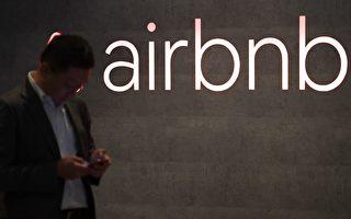 短租屋枪杀案夺3命 Airbnb宣布新措施