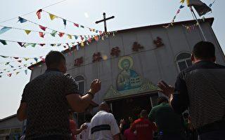 """中共再清洗基督教 北京家庭教会面临""""清零"""""""