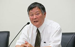 魏京生:是制度還是文明之爭?