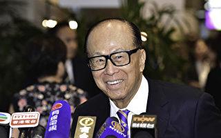 李嘉誠擬200億售上海項目