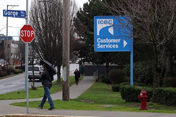 根據ICBC和加拿大統計局提供的數據,卑省的汽車保險費率位居全國最高,2017年,本省司機年保險費平均為1680元。(ICBC)